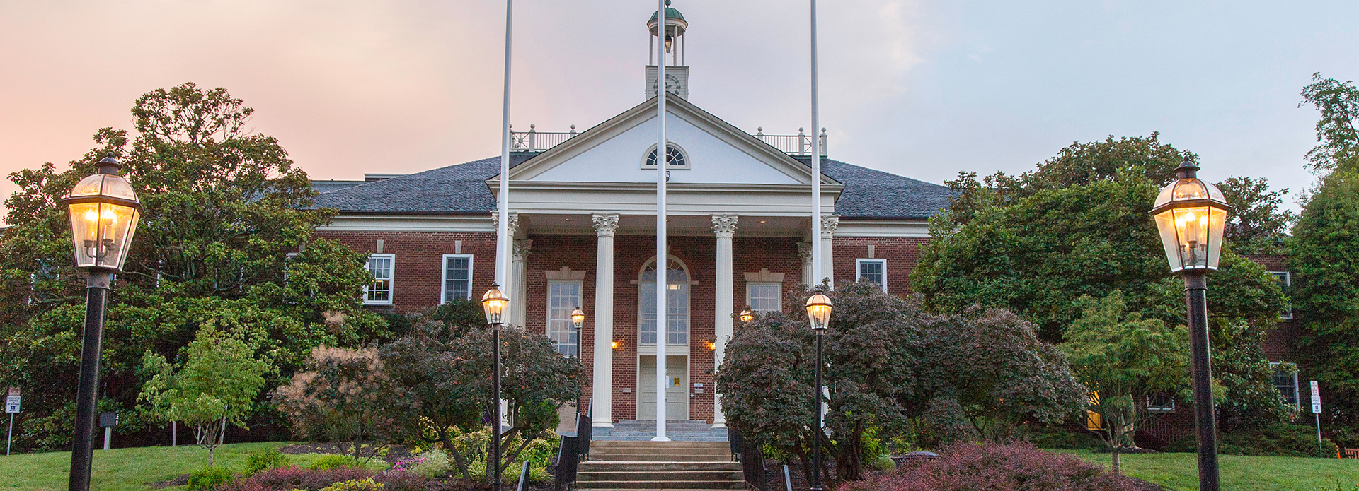 Fairfax City Hall